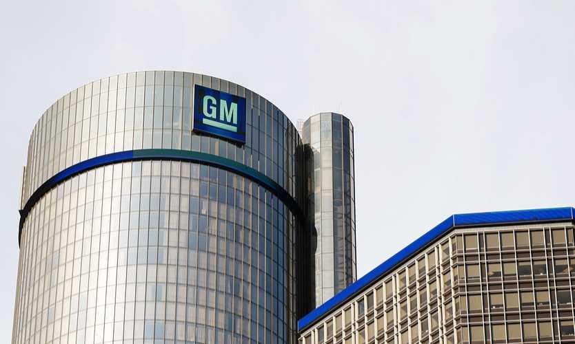 General Motors Co. headquarters in Detroit